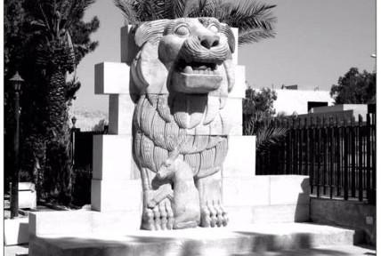 palmyre-lion-d-al-lat-athena-detruit-
