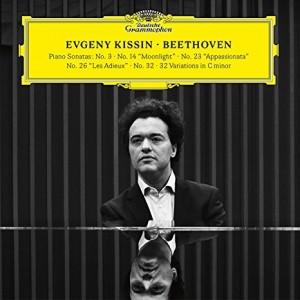 kissin evgeny piano beethoven 2 cd deutsche grammophon sonates de beethoven review critique par classiquenews