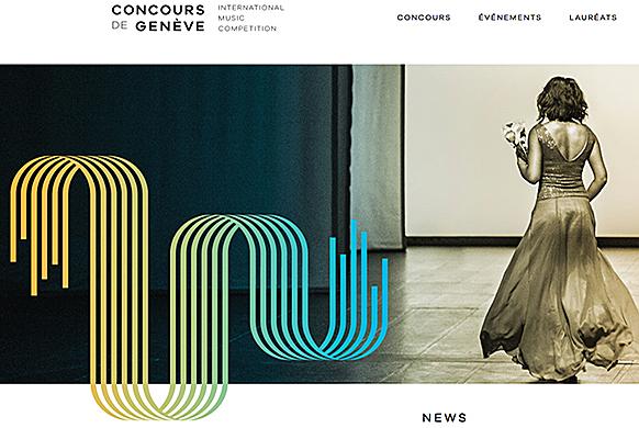 GENEVE, 72è Concours : du 23 novembre au 3 décembre 2017