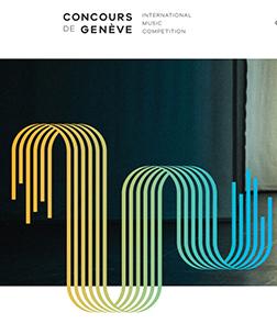 vignette-visuel-carre-depeche-par-classiquenews-geneve-concours-visuel-femme-de-dos-laureats-chanteurs-voix-edition-2017-par-classiquenews