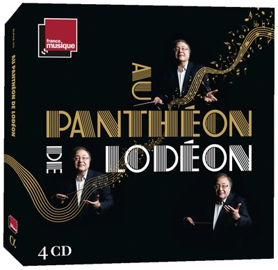 pantheon de lodeon cd critique presentation critique cd par classiquenews