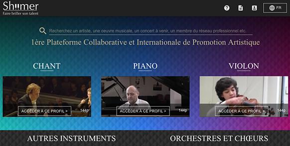shiimer-site-pour-les-musiciens-en-partenariat-avec-classiquenews
