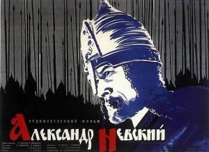 alexander_nevsky