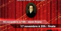 bellini-concours-2018-vendome-monceau-annonce-par-classiquenews