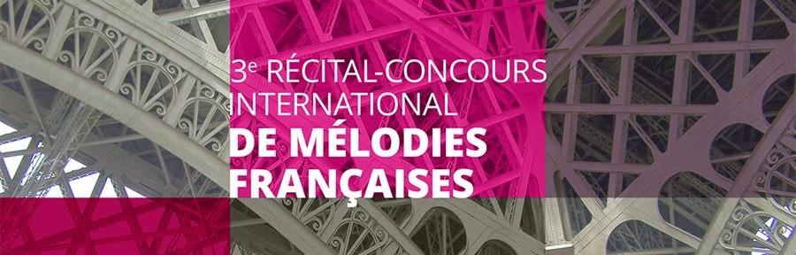 fc-recital-concours_1200x6281-9900000000079e3c
