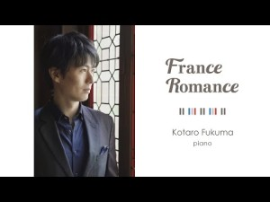 KOTARO FUKUMA cd classiquenews critique cd review cd