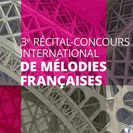 recital concours mélodies françaises quebec saint lambert festival classica