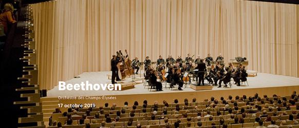 TAP-POITIERS-concerts-auditorium-acoustique-exceptionnelle-classiquenews