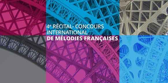 quebec-recital-concours-melodies-francaises-2020-annonce-presentation-enjeux-classiquenews