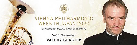 wiener-philharmoniker-philharmonique-de-vienne-valery-gergiev-concert-critique-classiquenews